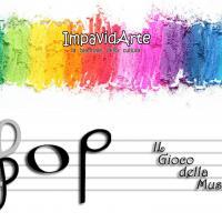 """premio """"POP - il gioco della musica"""" - """"IMPAVIDARTE - la biennale della cultura 2018/2019"""""""