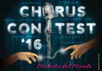 Ritratto di Chorus Contest 2016
